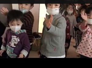 Fukushimai gyerekek